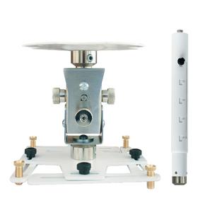 """Supporto professionale per videoproiettore """"Arakno"""" con regolazione micrometrica 201/266cm (bianco)"""