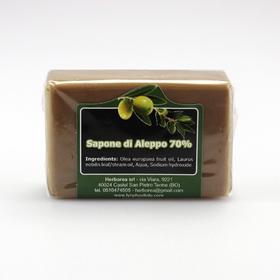 Sapone di Aleppo 70% Olio di Alloro